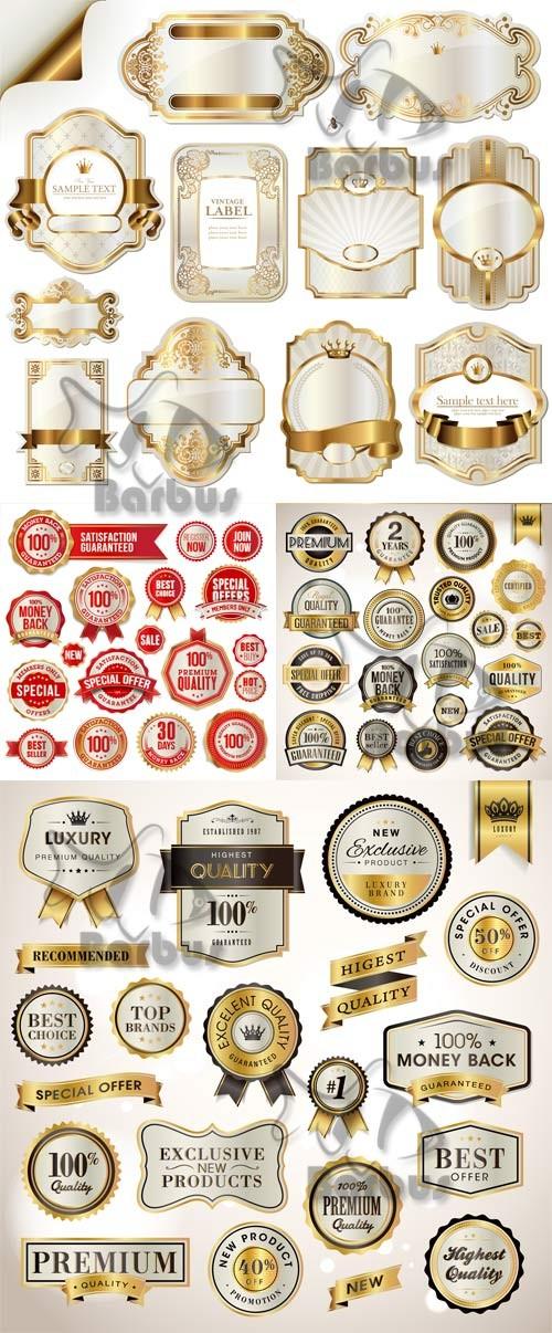 Gold labels / Золотые лэйблы