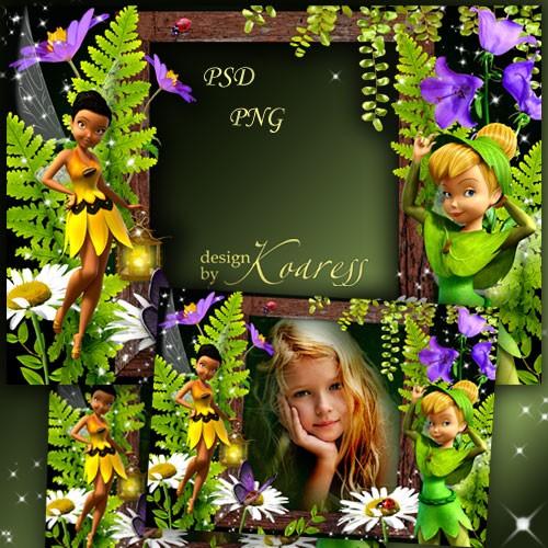 Детская рамка для фотошопа с феями - Любимая сказка