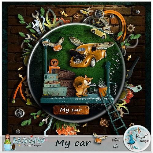Детский скрап-набор для мальчиков - Мой автомобиль