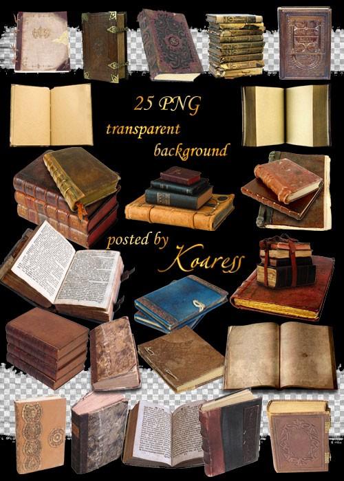 PNG клипарт на прозрачном фоне для фотошопа - Старинные и винтажные книги
