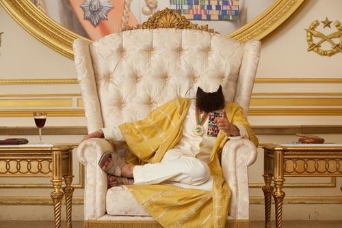 Шаблон для фотошопа - Богатый шейх