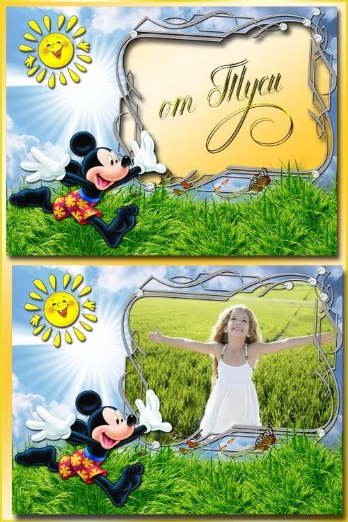 Детская рамка для фото - Детство это смех и радость