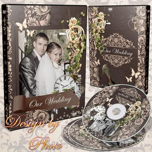 Обложка и задувка на DVD диск - День Свадьбы