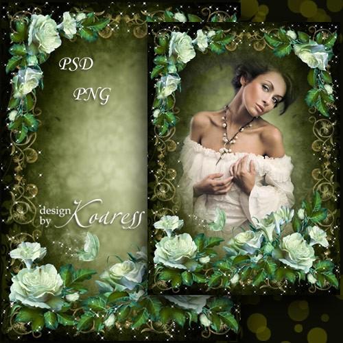 Рамка для романтических фото - Винтажные белые цветы