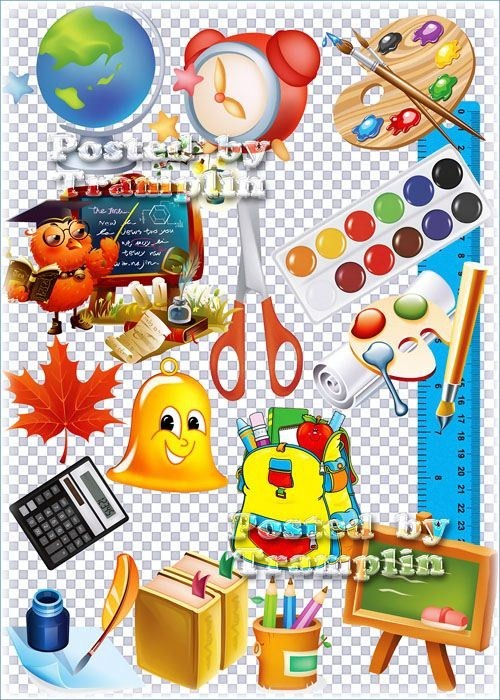 Школьный клипарт – Ручки, краски, карандаши, ранцы, бумага, доски, книги