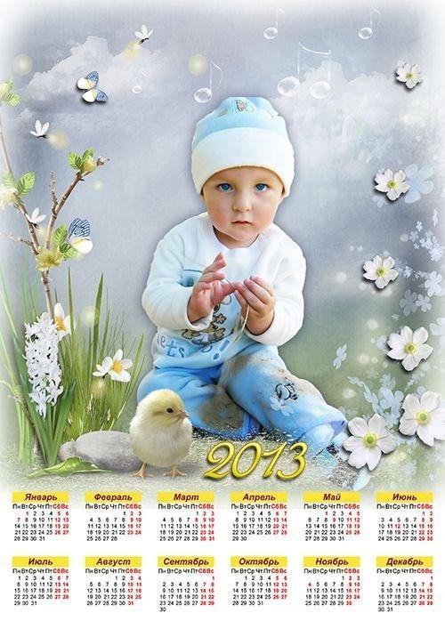 Календарь с вырезом для фото на 2013 год - Наши детки