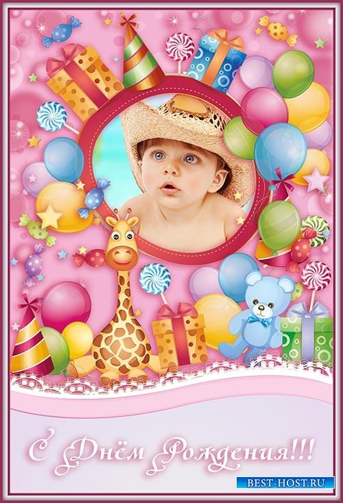 Детская фотошоп рамка с днём рождения малыш