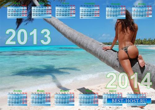 Календарь на 2013 и 2014 год - Девушка на пляже