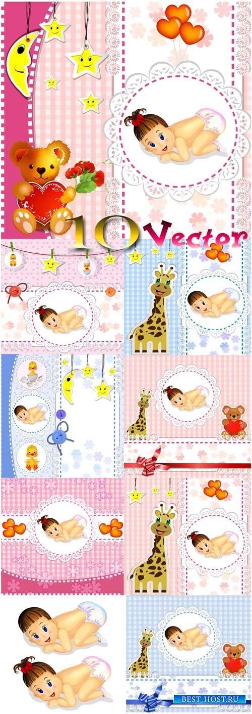 Детские фоны с малышами / Children's backgrounds, vector
