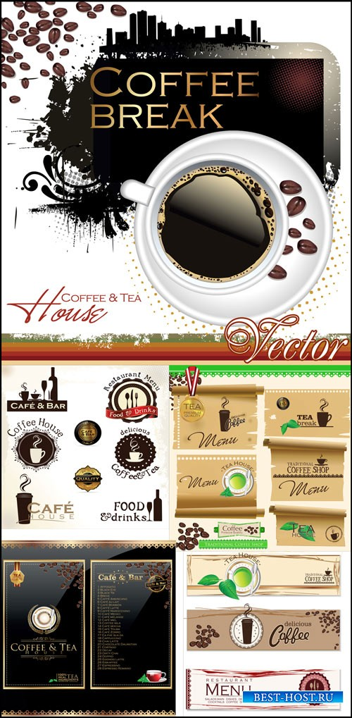 Кофе меню / Coffee menu - Vector clipart