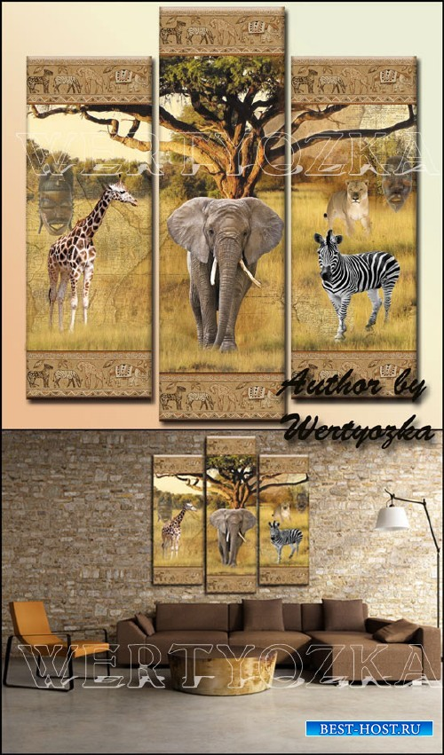 Слон, жираф, зебра, лев, Африка - Модульная картина триптих