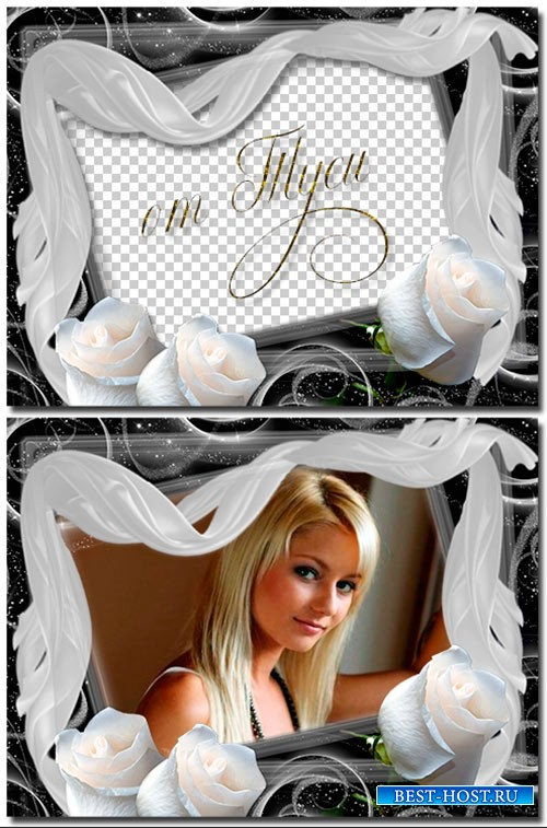 Рамка для фото - Ты, как белая роза, нежна и красива