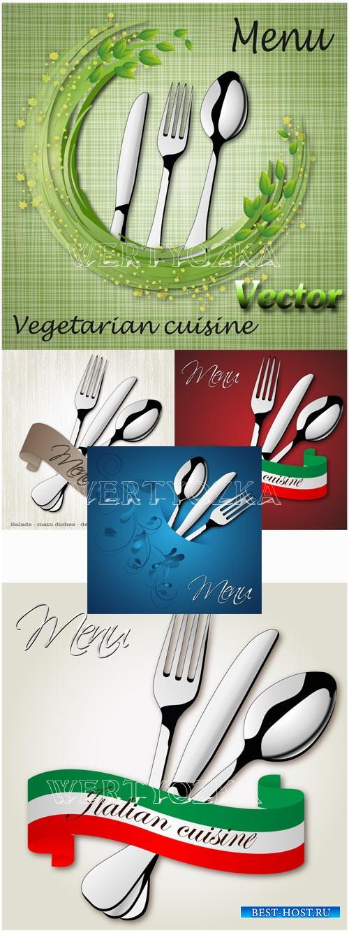 Обложки для меню / Cover for menu