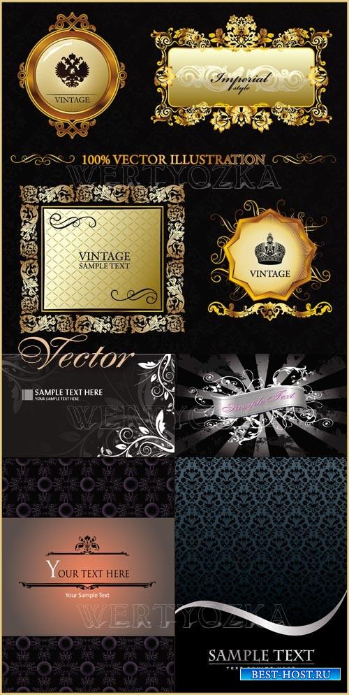 Винтажные векторные фоны с золотым декором / Vintage background with space  ...