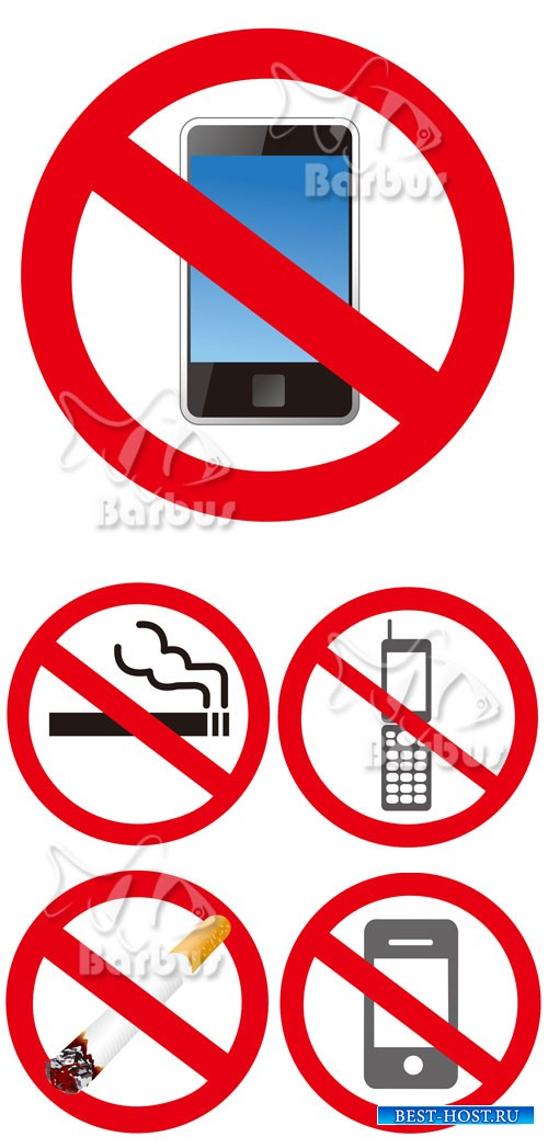 Prohibition signs / Запрещающие знаки