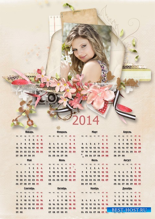 Календарь на 2014 год - Весенняя мелодия