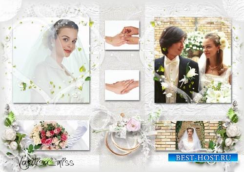 Свадебная рамка - коллаж - Мнгновенья счастья