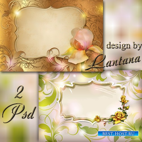 PSD исходники с рамочками - Желтые розы и гордый ирис