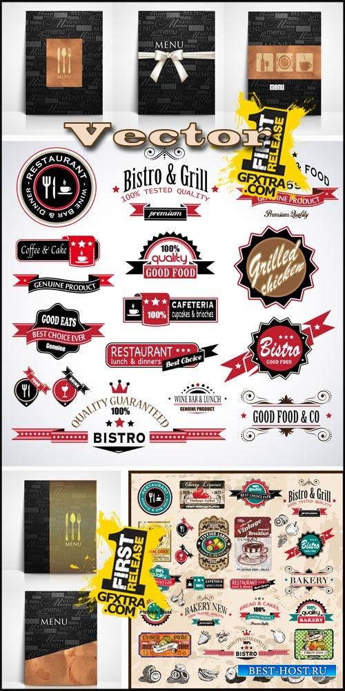 Ресторанное меню, этикетки в векторе / Restaurant menus, labels vector