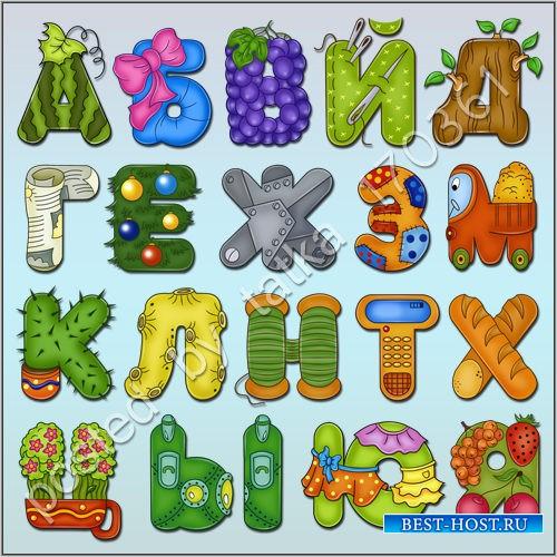Детский алфавит - Красочные Буквы-игрушки на прозрачном фоне