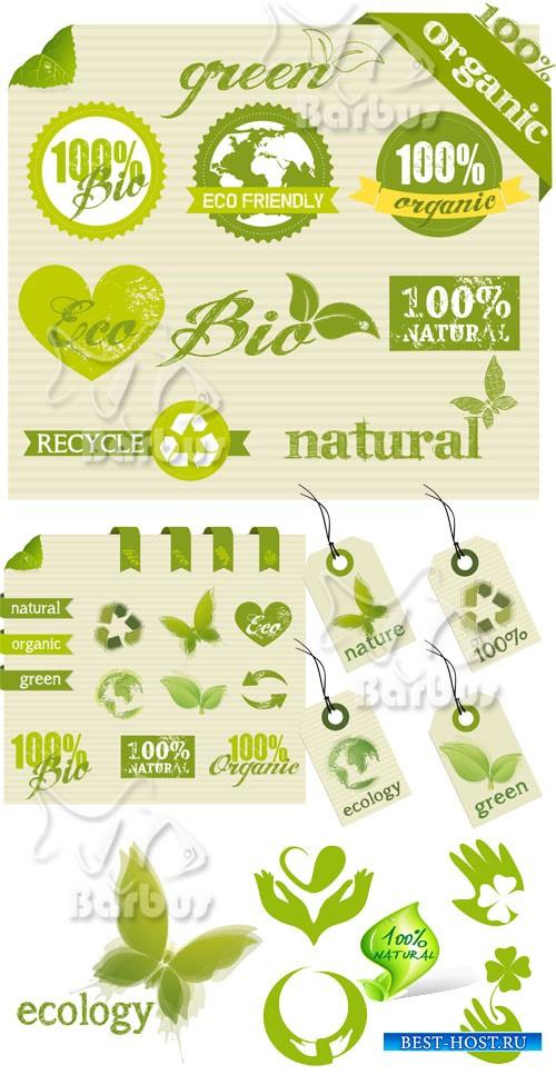 Ecological logos / Экологические логотипы