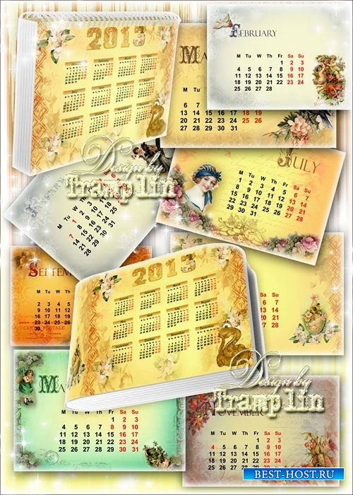 Календарь на 12 месяцев и обложка в винтажном стиле