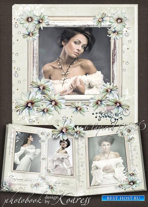 Шаблон винтажной романтической фотокниги для фотошопа - Нежность воспоминан ...