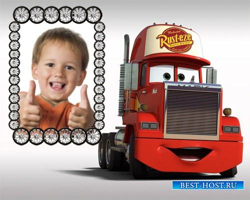 Рамка для фотографии - Тачки, грузовик Мак