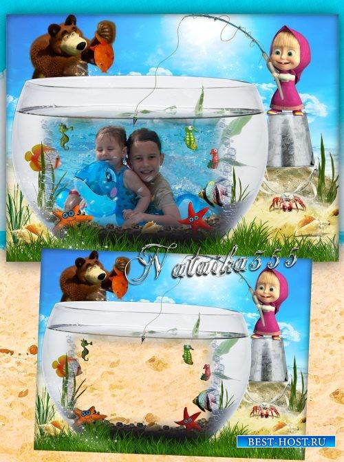 Рамка для детского фото - На веселой рыбалке с Машей