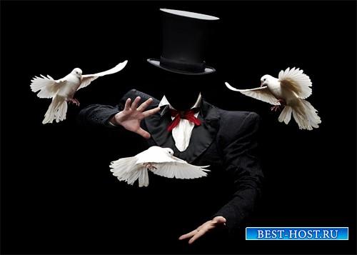 Шаблон для photoshop - Фокусник-иллюзионист с голубями