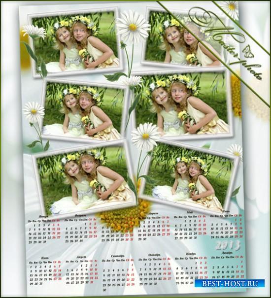 Рамка календарь для фотошопа - Теплый день