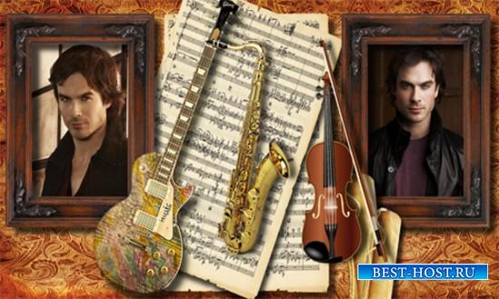 Рамка мужская - Надежды маленький оркестрик