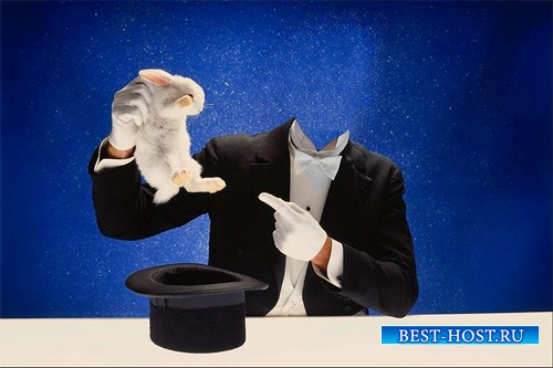 Мужской шаблон - Фокусник и пушистый кролик