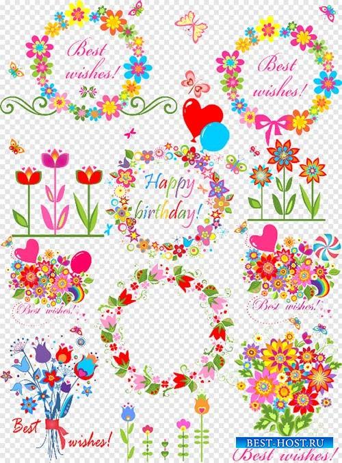 Клипарт - Круглые рисованные рамки для оформления дня рождения