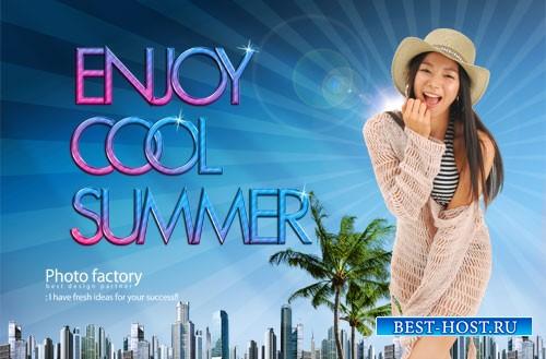 PSD исходник - Насладитесь прохладным летом
