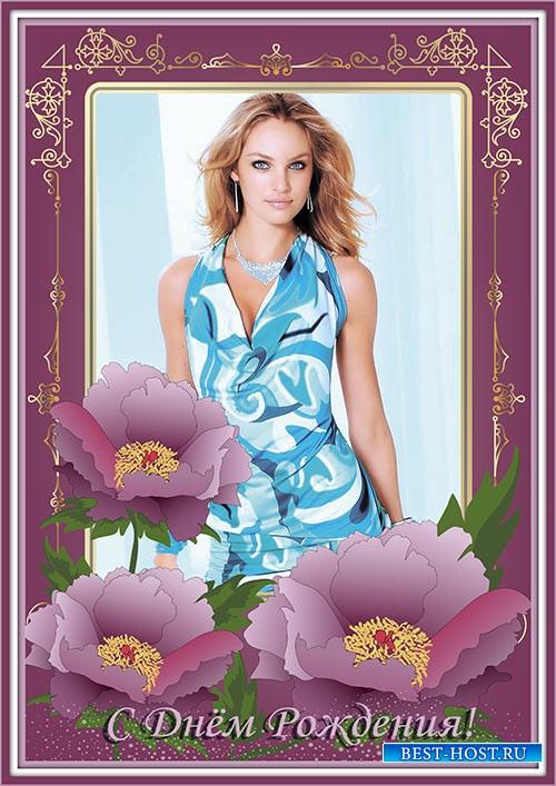 Рамка с красивыми рисованными цветами для дня рождения