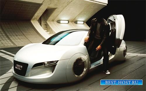 Мужской шаблон - Выходя из белой Audi