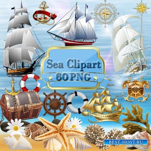 Коллекция PNG клипарта - Море зовет, волна поет