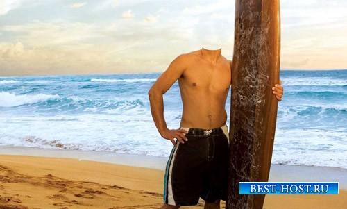 Серфер на пляже - мужской шаблон