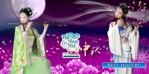 Романтический PSD исходник - Лунная мелодия