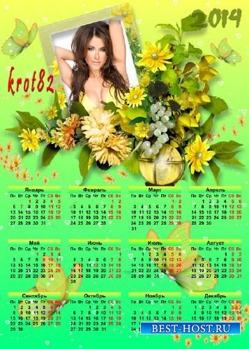 Календарь с рамкой для фото на 2014 год – Цветочное время настало
