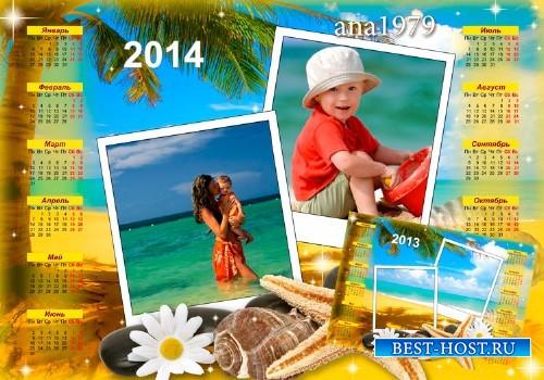 Календарь для фотошопа - Морская звезда