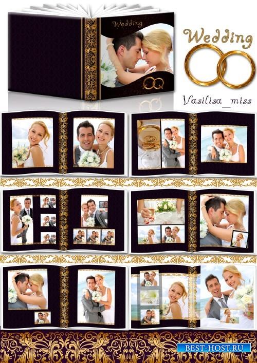 Свадебная фотокнига - Gold wedding