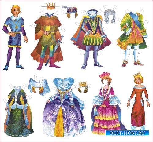Бумажные куклы для вырезания в королевских нарядах