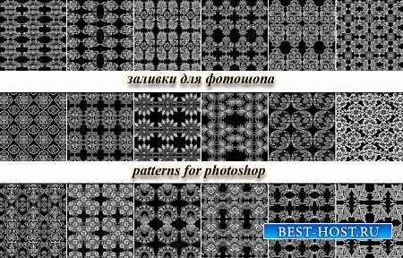 Бесшовные текстуры для фотошопа - Кружевное полотно