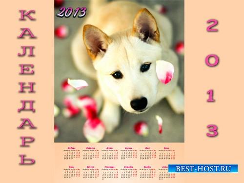 Календарь PSD - Милый песик с лепестками роз