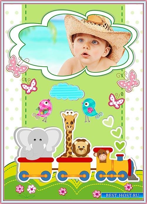 Детская фотошоп рамка паровозик с весёлыми зверюшками