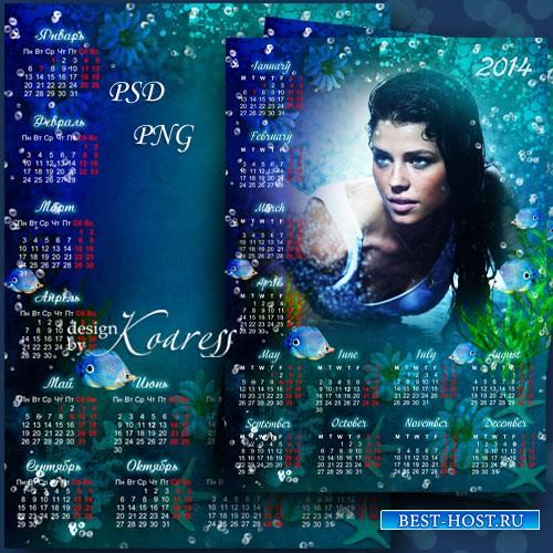 Календарь с рамкой для фото - Русалок мир подводный