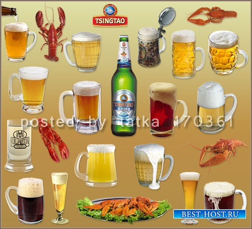 Клипарт для фотошопа с прозрачным фоном - Пиво в кружках и раки