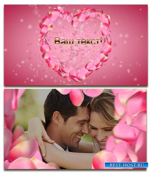 Футаж MOV сердечко из лепестков роз идеально подойдёт для текста